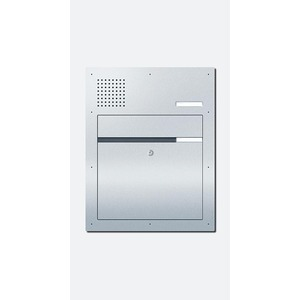 CL BF3A 01 B-02, CL BF3A 01 B-02 Siedle Classic Briefkasten frontseitige Entnahme Audio